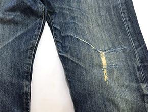 ジーンズの膝うえの大きな穴修理