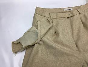 パンツのポケット修理